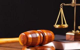 Постановление об отказе в возбуждении уголовного дела. образец и бланк 2020 года