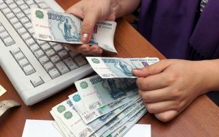 Как унаследовать средства пенсионных накоплений наследодателя?