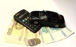 Снятие с учета утерянного или похищенного автомобиля