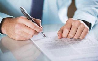 Срочный трудовой договор. образец и бланк 2020 года