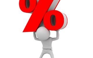 Облагается ли ндфл доход в виде процентов по займам между физическими лицами?