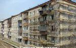 Как проводится капитальный ремонт жилых домов?