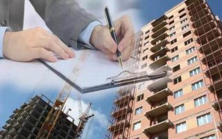 Каковы основные условия договора управления многоквартирным домом?