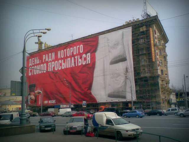 Что делать, если на фасаде многоквартирного дома размещена реклама без согласия жильцов?