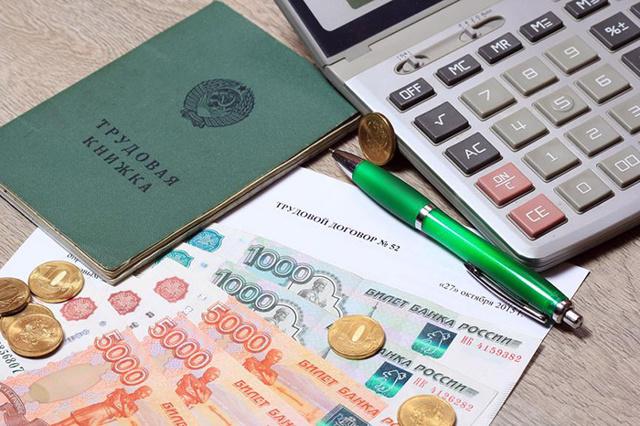 Можно ли сокращаемому работнику назначить пенсию досрочно?
