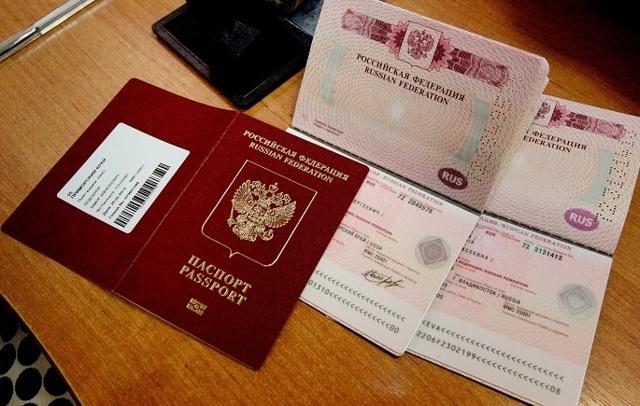 Заявление на получение загранпаспорта нового поколения