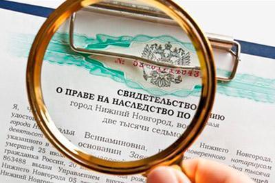 Составление иска о признании права собственности в порядке наследования в 2020 году
