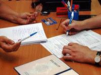 Уведомление об открытии расчетного счета. Образец и бланк 2020 года