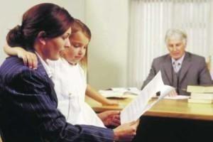 Как стать опекуном или попечителем ребенка?