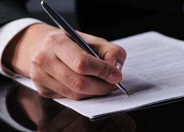 Запрос в органы опеки и попечительства. Образец заполнения и бланк 2020 года