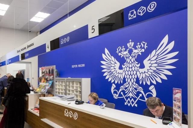 Как заверить доверенность для почты на работе