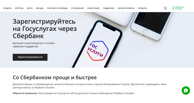 Как гражданину РФ зарегистрироваться по месту жительства?