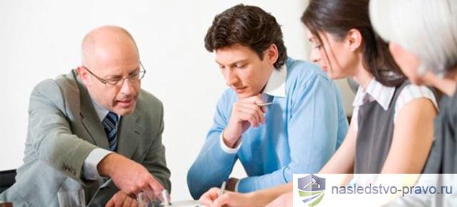Как оформляется завещательное распоряжение?