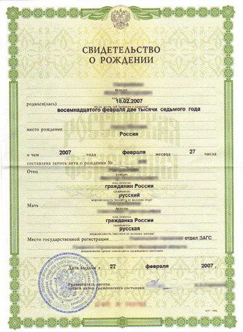 Действия при утере загранпаспорта за пределами РФ