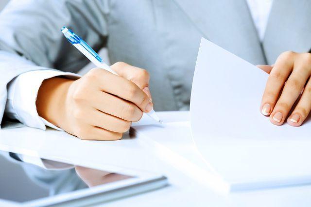 Исковое заявление о понуждении к заключению договора. Образец и бланк 2020 года