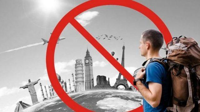 Запрет и ограничение на выезд за границу