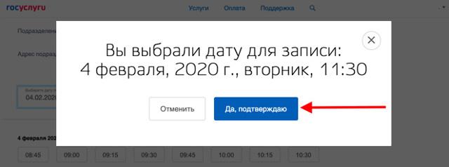 Получение международных водительских прав в 2020 году