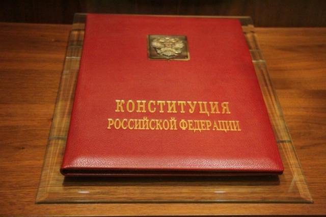 Правовое положение иностранцев в РФ