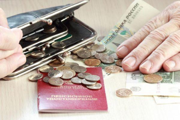 Как получить накопительную пенсию?
