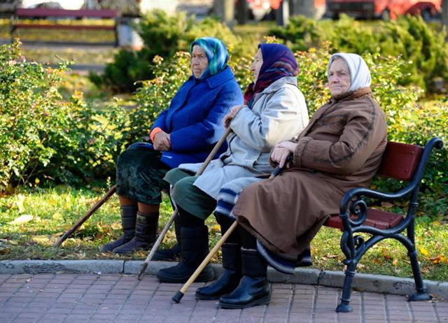 Имеют ли право на социальную доплату к пенсии