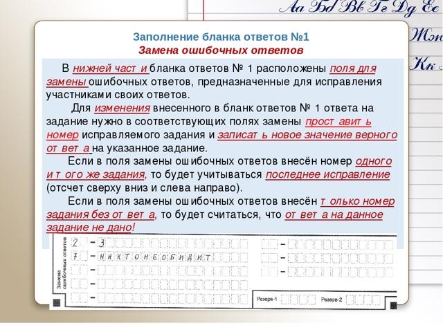 Объяснения. Примеры, образцы, бланки документа 2020 года