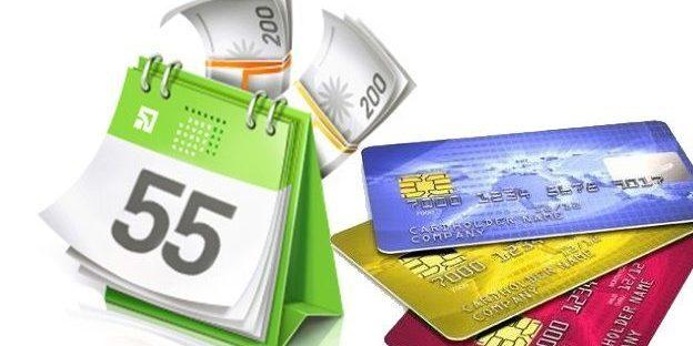 Каковы особенности использования льготного периода кредитования по картам?