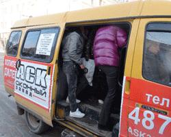 Ответственность за нарушение правил перевозки людей