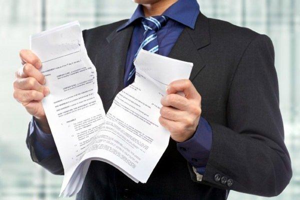 Можно ли расторгнуть договор дарения недвижимости?
