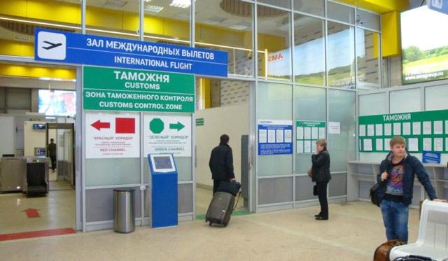 Что нельзя провозить через границу РФ?