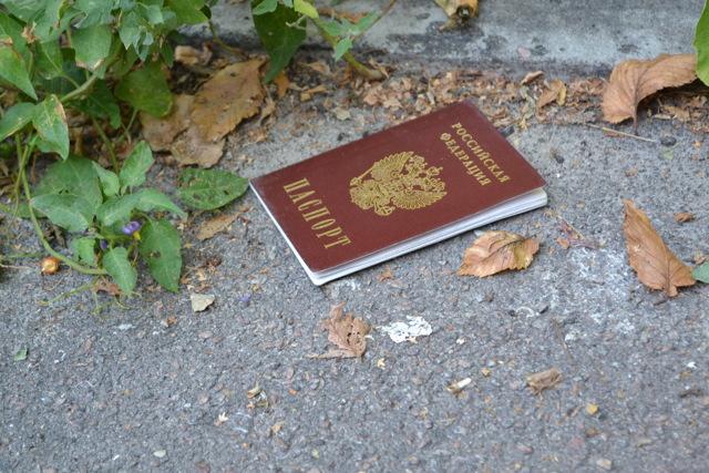 Что делать при утрате паспорта?