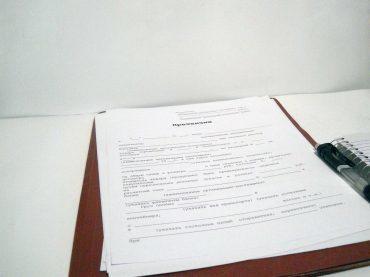 Составление претензии и обращение в суд