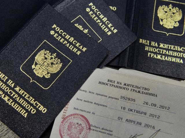 Каковы права и обязанности иностранца, постоянно проживающего в РФ?