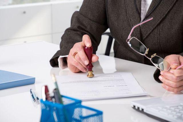 Свидетельство о праве на наследство по завещанию. Образец заполнения и бланк 2020 года