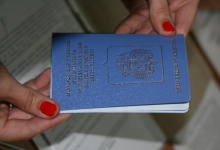 Как получить временное убежище на территории РФ?