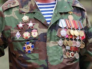 Кто относится к ветеранам военной службы?