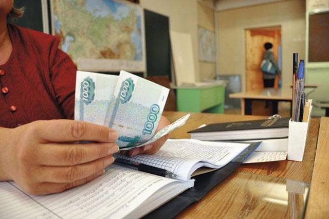 Куда и как жаловаться на неправомерные денежные сборы в школе?