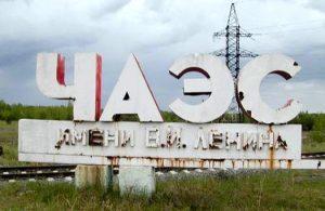 Какие налоговые льготы имеют граждане, подвергшиеся воздействию радиации вследствие катастрофы на ЧАЭС?