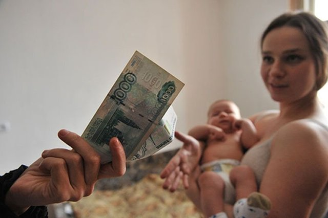 Как получить пособие женщинам, вставшим на учет в ранние сроки беременности?