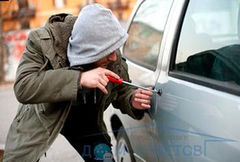 Хищение из автомобиля на штрафстоянке. Что делать и куда обращаться