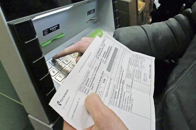 Как получить льготы и субсидии по оплате коммунальных услуг?