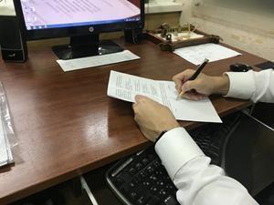 Ходатайство о передаче дела по подсудности в суде общей юрисдикции. Образец и бланк 2020 года