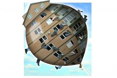 Отказ от приватизации. Образец и бланк для скачивания 2020 года