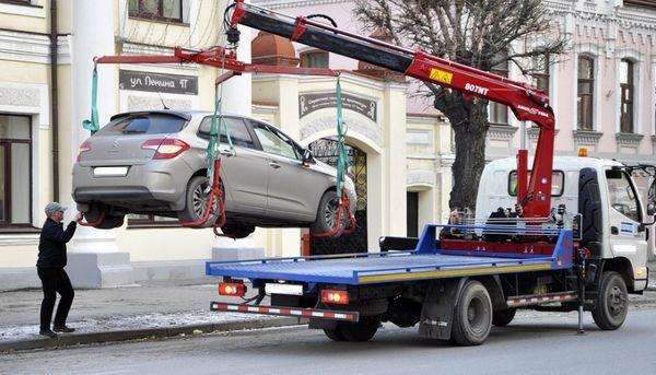 Проверка автомобиля на угон