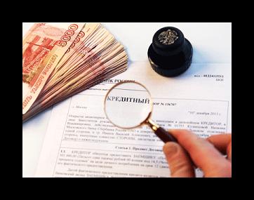 Договор беспроцентного займа. Образец заполнения и бланк 2020 года