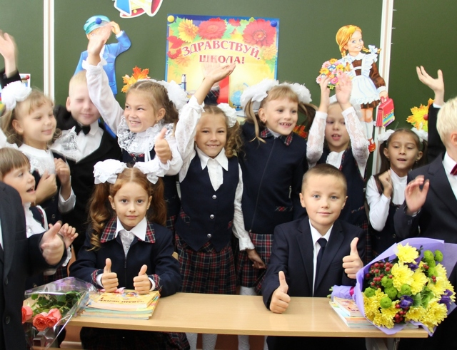 Каков порядок поступления ребенка в первый класс?