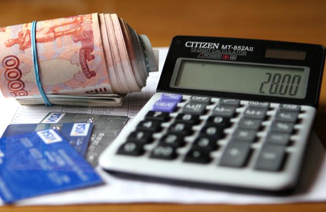 Каковы особенности налогообложения НДФЛ доходов от размещения средств в банках?