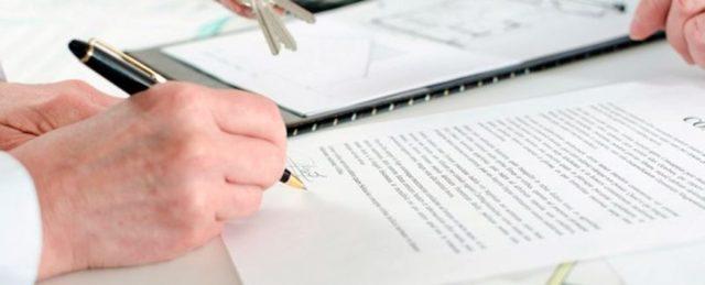 Договор ипотеки квартиры. Образец и бланк 2020 года
