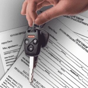 Договор залога автомобиля. Образец и бланк для скачивания 2020 года