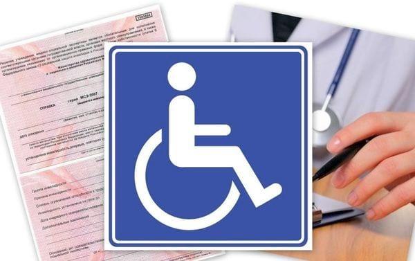 Порядок действий при несогласии инвалида с ИПРА