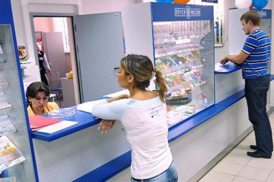 Как перечислить алименты по почте?